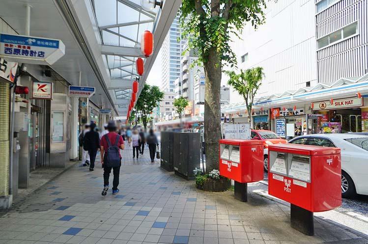 中央 駅 横須賀