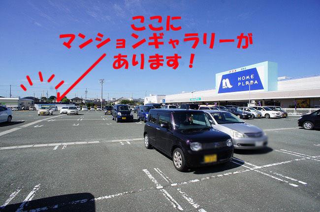 201610DSC06957