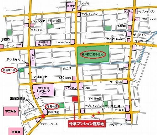 公園マップ2