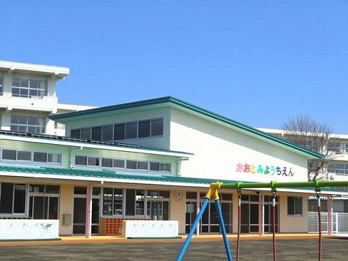 大富幼稚園