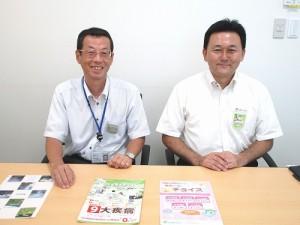 センター長中野さん金融部粳田さん