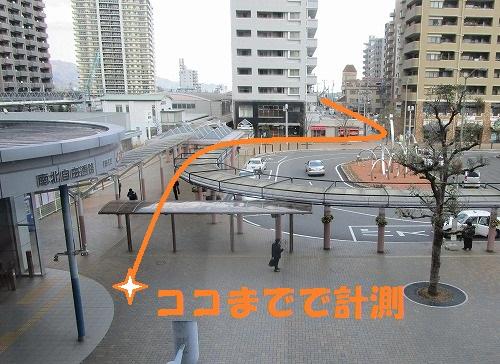 駅ルート2