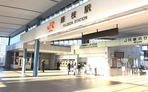 藤枝駅構内