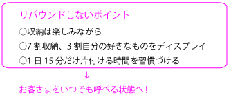 修正ポイント-03-03