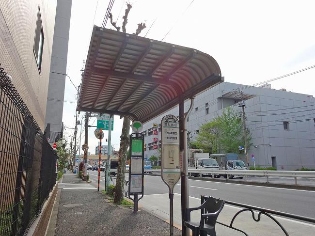 「環七新田」バス停