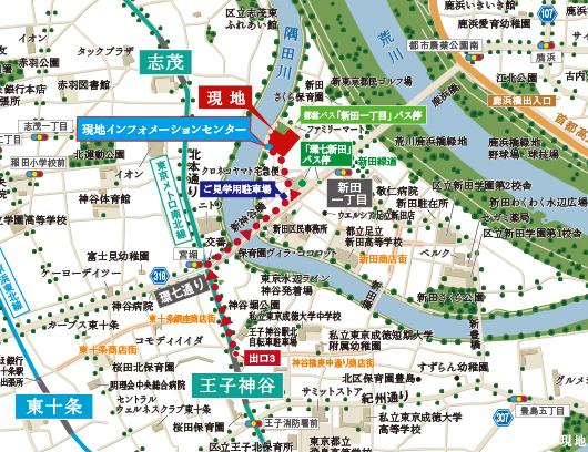 「ファインシティ王子神谷リバー&フォレスト」現地案内図