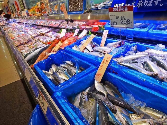 ヤオコー小平回田店(現地より約160m)鮮魚売り場