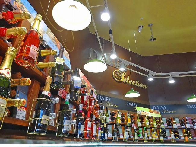 ヤオコー小平回田店(現地より約160m)ワイン・チーズ売り場