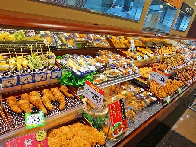 ヤオコー小平回田店(現地より約160m)弁当・惣菜売り場