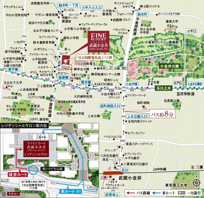 「ファインコート武蔵小金井コリドール・ガーデン」レジデンシャルサロンMAP