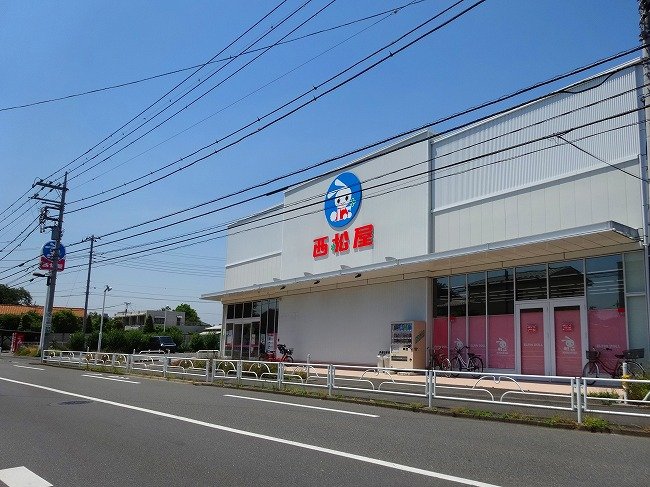 西松屋 小平鈴木町店(現地より約1,100m)