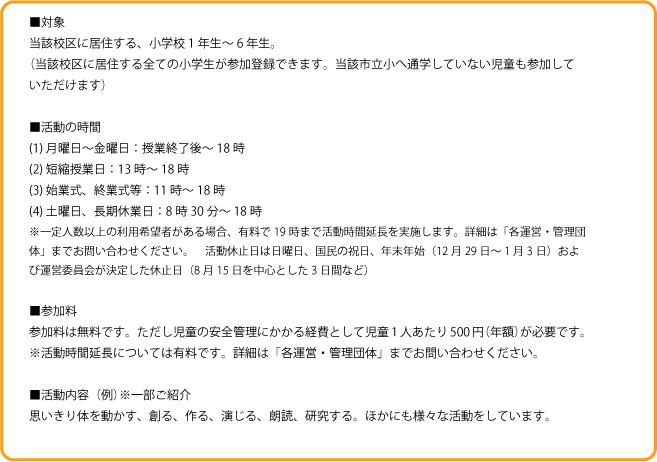 いきいき1-01