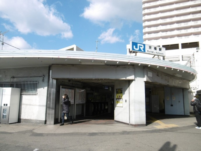 京橋駅498