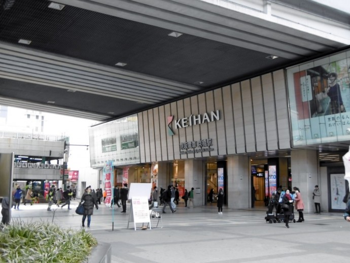 京阪京橋駅_修