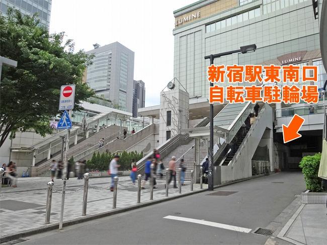 新宿駅東南口自転車駐輪場