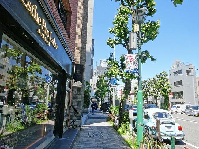 青山キラー通り