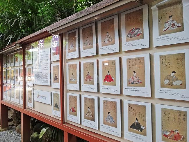 須賀神社 三十六歌仙絵