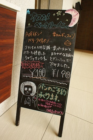17ggr-kyouyou (109)