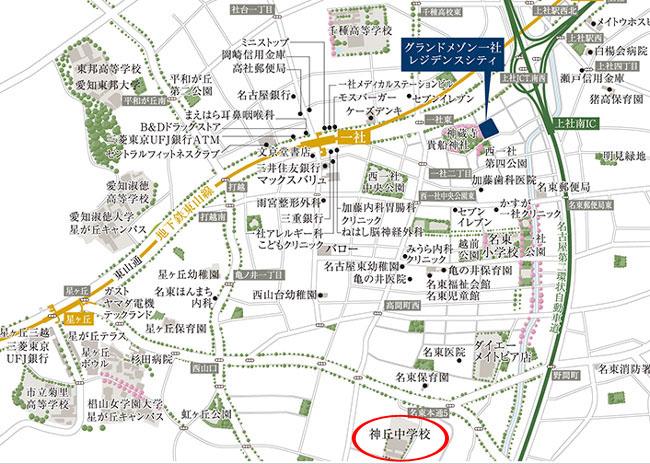 GM一社_神丘中学