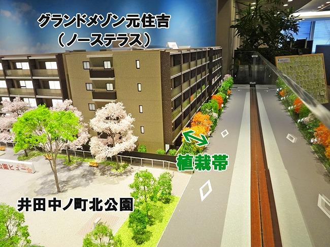 「グランドメゾン元住吉」建物模型(ノーステラス)