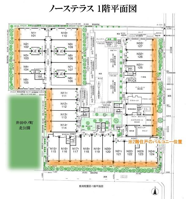 「グランドメゾン元住吉」1階平面図(ノーステラス)