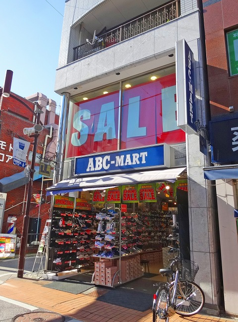 ABC-MART元住吉店