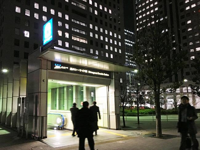 「品川シーサイド」駅(出口B)