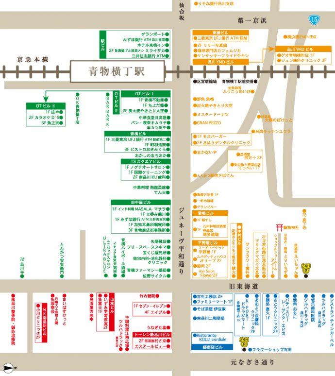 「青物横丁商店街」店舗MAP