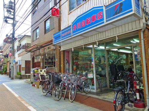 井川自転車店