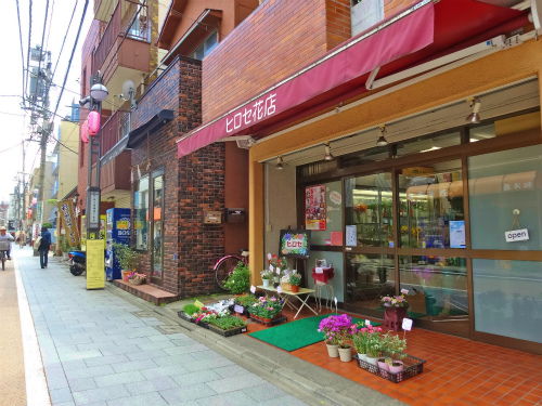 ヒロセ花店