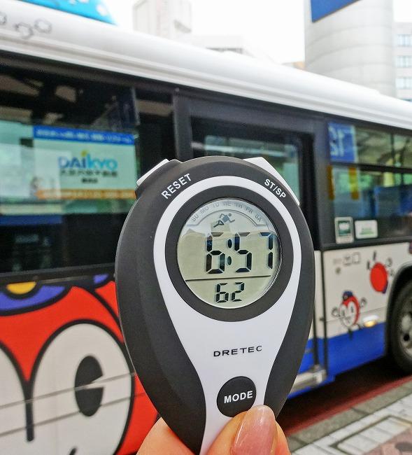 バス 乗車時間