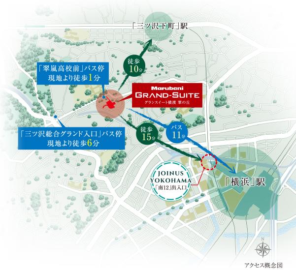 グランスイート横濱 翠の丘 MAP