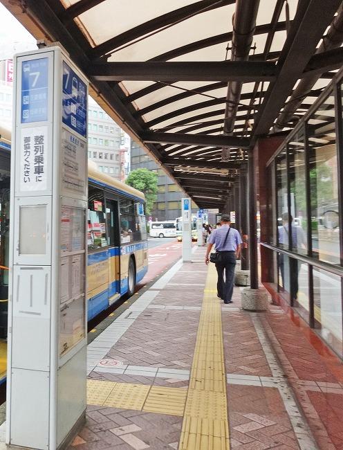 横浜駅西口 6~10番バスのりば