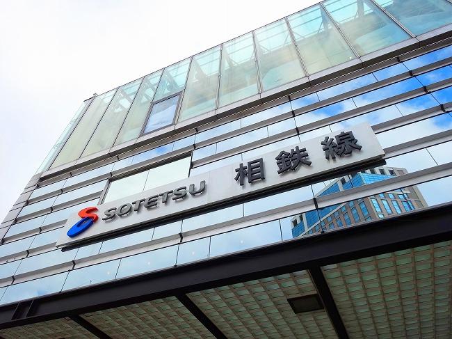 相鉄 横浜駅