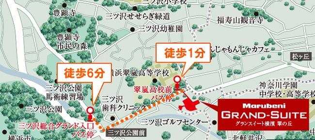 「翠嵐高校前」バス停・「三ツ沢総合グランド入口」バス停 MAP