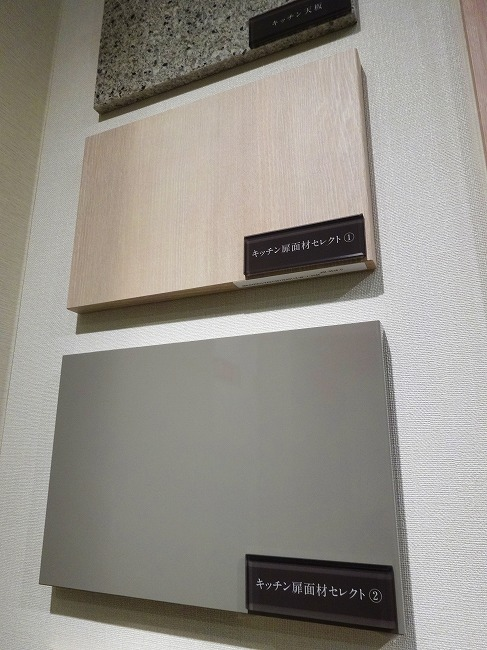 カラーセレクト(キッチン扉面材セレクト