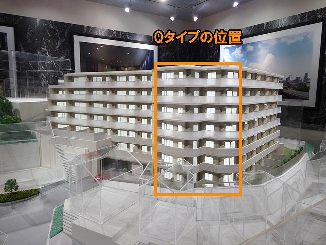 「グランスイート横濱 翠の丘」建物模型