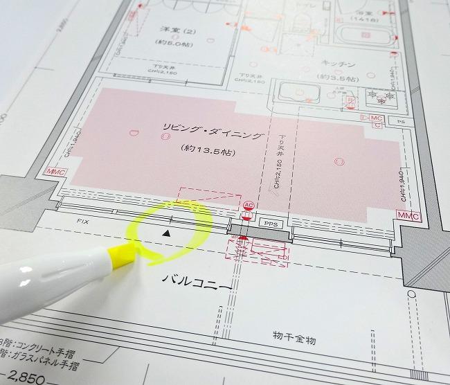 「グランスイート横濱 翠の丘」図面