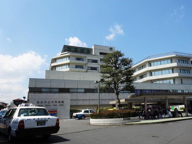「横浜市立市民病院」(現地から約1,150m)