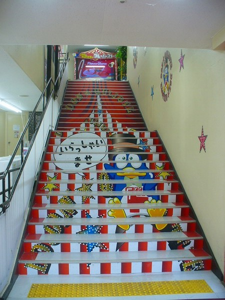 2P1090881ドンキ階段