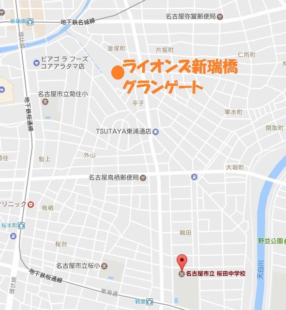 ★中学MAP