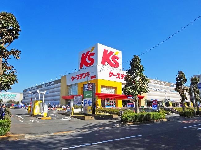 ケーズデンキ昭島店