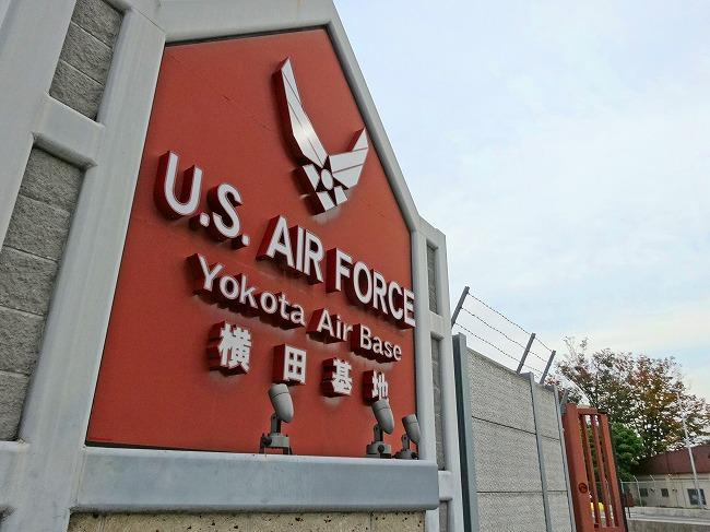 米空軍・航空自衛隊「横田基地」