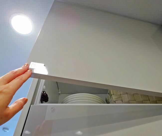 Luxmore(ラクモア)キッチン システム収納