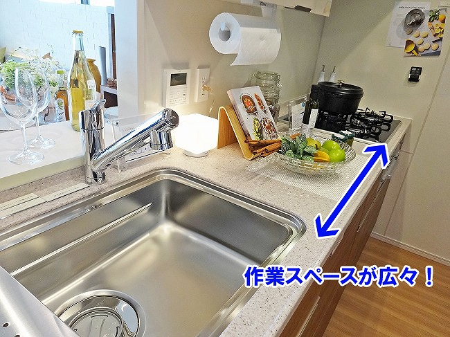 Luxmore(ラクモア)キッチン
