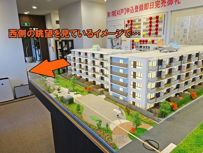 「プラウド西武立川」マンションギャラリーの建物模型