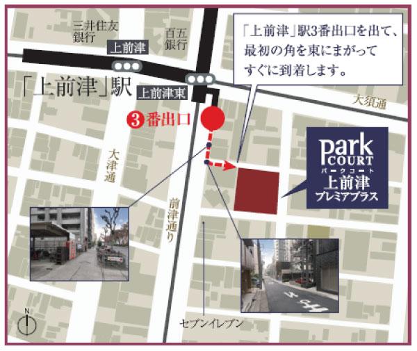 ◎現地案内図
