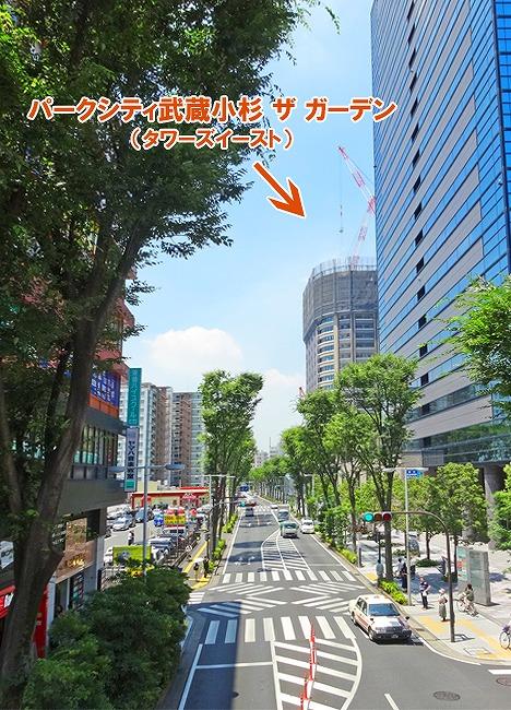 「武蔵小杉駅前歩道橋」上より