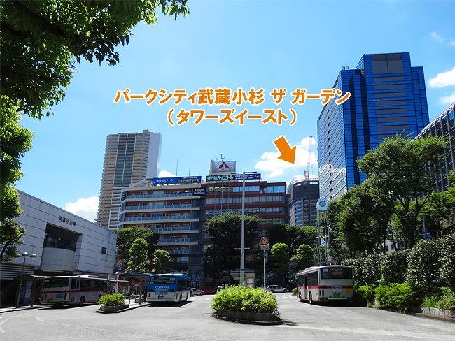 「武蔵小杉」駅北口ロータリーより