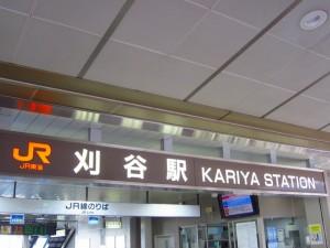 kyowa_kariya
